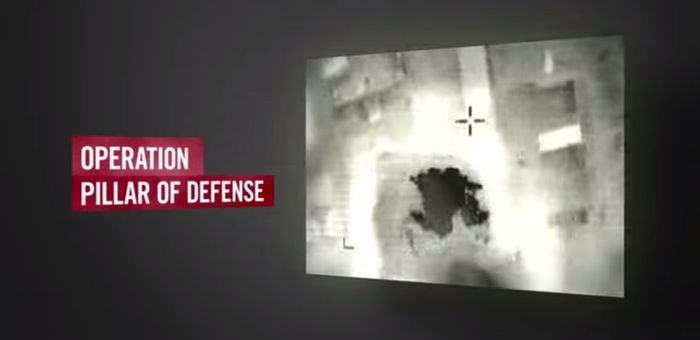 Screenshot from Israel Defense Forces YouTube Video
